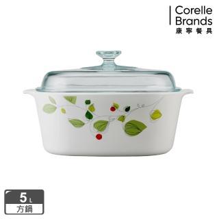【美國康寧 Corningware】5L方型康寧鍋-綠野微風