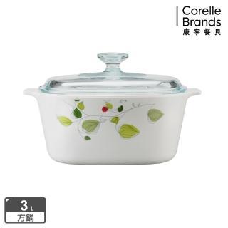 【美國康寧 Corningware】3L方形康寧鍋-綠野微風