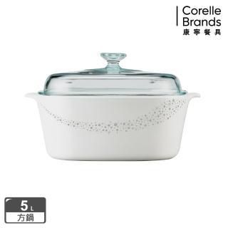 【美國康寧 Corningware】5L方型康寧鍋-璀璨星河