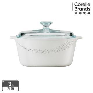 【美國康寧 Corningware】3L方形康寧鍋-璀璨星河