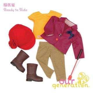 【our generation】騎馬裝