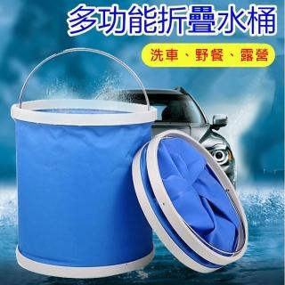【威力鯨車神】9L多用途伸縮水桶/摺疊式伸縮水桶(藍紅兩色-隨機出貨)