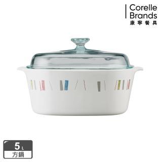 【美國康寧 Corningware】5L方型康寧鍋-自由彩繪