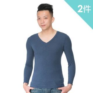 【富立金】極速男V領發熱衣-2件組+贈D&G男襪(L281上衣-內著)