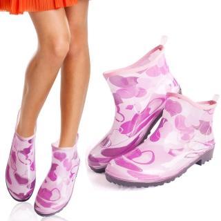 一體成型時尚短筒雨靴/雨鞋