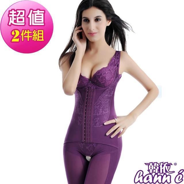 【韓依 HANN.E】560丹-磁石S腰封排扣強塑連體衣(5段-紫2件組LT108PA-2)