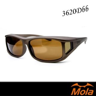 【MOLA 摩拉】近視/老花眼鏡族可戴-摩拉時尚偏光太陽眼鏡 套鏡 鏡中鏡(3620Dbb)
