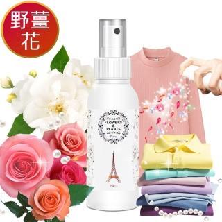 【愛戀花草】夏威夷野薑花 洗衣除臭香氛精油(100MLx14瓶)