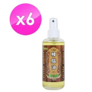 【室翲香】天然樟腦油 150ml*6入組(按噴式)