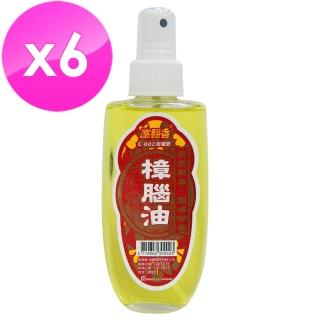 【室翲香】天然樟腦油 100ml*6入組(按噴式)