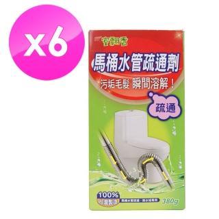 【室翲香】馬桶水管疏通劑380g*6入組