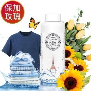 【愛戀花草★買二送三】保加利亞玫瑰 洗衣除臭香氛精油(100ML五瓶組)