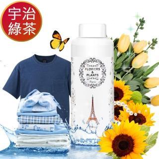 【愛戀花草★買二送三】京都宇治綠茶 洗衣除臭香氛精油(100ML五瓶組)