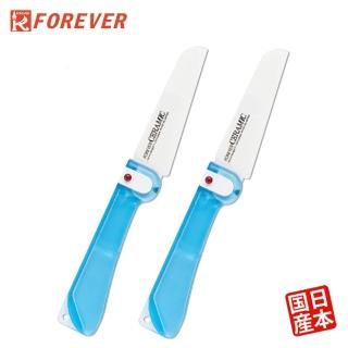 【FOREVER】日本製造鋒愛華抗菌輕巧陶瓷摺刀藍/粉(買一送一)