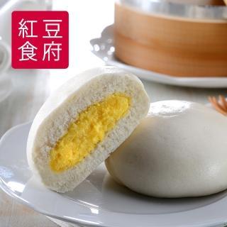 【鮮食家任選799】紅豆食府奶皇包(240g/盒/4入)
