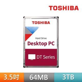 【TOSHIBA】3TB 3.5吋 7200轉 硬碟   三年保(DT01ACA300)