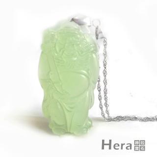 【Hera】頂級天然冰種岫玉避禍趨福鍾馗項鍊(項鍊/墜子/玉石)