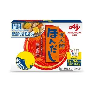 【味之素 烹大師】鰹魚風味調味料 8gx24小包