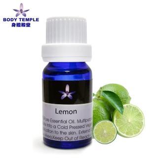 【Body Temple身體殿堂】檸檬芳療精油10ml(Lemon)