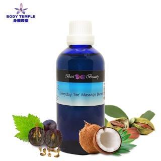 【Body Temple】純植物SPA調和油-基底油(100ml)
