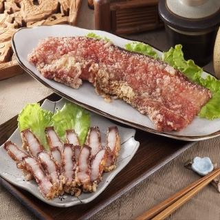 【濎好食品】紅糟五花肉3入(300g/入)