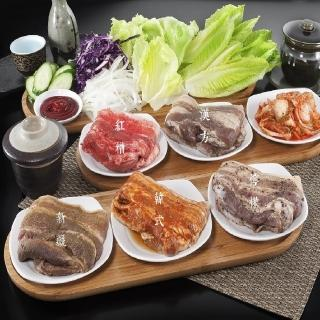 【濎好食品】五色豬五花5入(300g/入)
