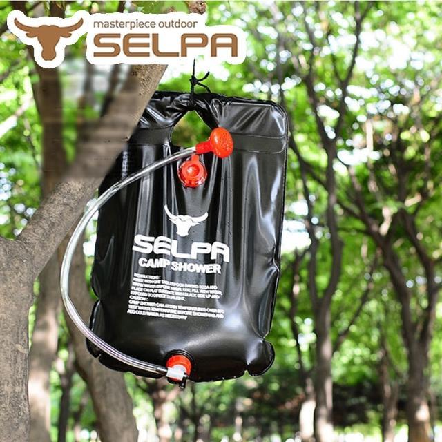 【韓國SELPA】戶外移動浴室/戶外沐浴袋/露營/登山/帳篷