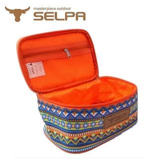【韓國SELPA】民族風水藍鑽石款收納袋/化妝包/盥洗包/