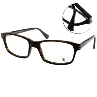 【TODS光學眼鏡】簡約知性基本款(琥珀#TOD5105 052)