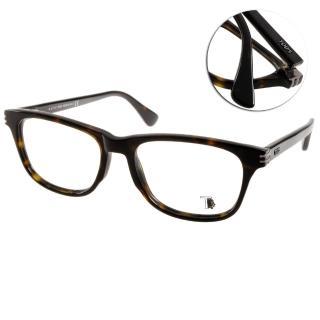 【TODS光學眼鏡】簡約知性百搭款(琥珀#TOD5104 052)