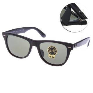 【RayBan太陽眼鏡】明星熱愛配戴款(黑#RB2140F 901 -54mm)