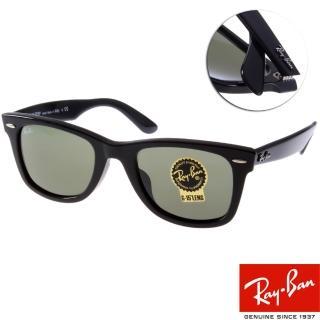 【RayBan太陽眼鏡】明星熱愛配戴款(亮面黑#RB2140F 901 -52mm)