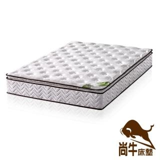 【送天絲保潔墊x1】尚牛床墊 正三線乳膠舒柔布硬式彈簧床墊-雙人5尺