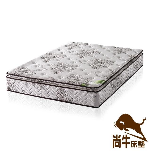 【尚牛床墊】正三線乳膠涼爽舒柔布硬式彈簧床墊-雙人加大6尺