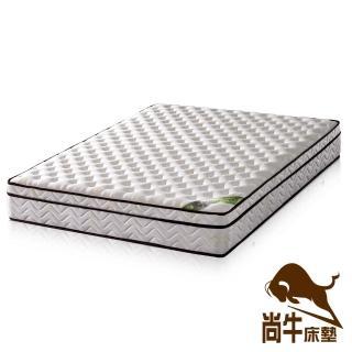 【尚牛床墊】三線20mm乳膠舒柔布硬式彈簧床墊-雙人加大6尺