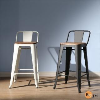 【BuyJM】LOFT復古風工業風榆木低背吧台椅/餐椅