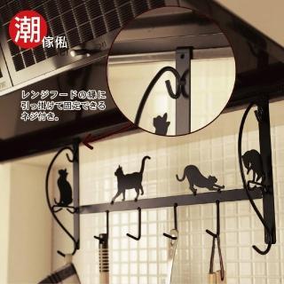 【潮傢俬】MOMI貓咪廚房用品架(廚房用品架)