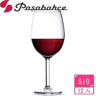 【土耳其Pasabahce】高腳紅酒杯525cc(12入組)