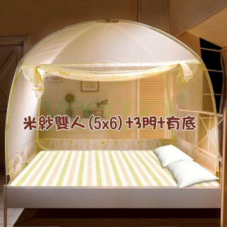 【Yeecool】蒙古包帳篷式\3門超高穿桿組裝式/米紗蚊帳(5x6呎雙人床/有網底)