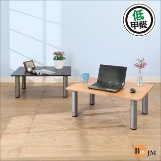 【BuyJM】低甲醛穩重型防潑水茶几桌/和室桌/電腦桌/80*60公分