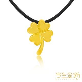 【今生金飾】遇上幸運草墬(純金時尚黃金墬子)