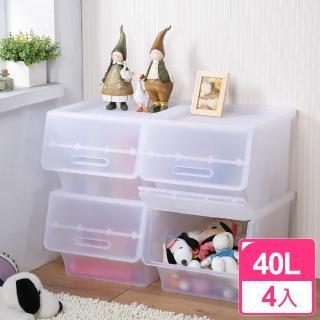 【真心良品】快易掀直取式收納箱40L(4入)