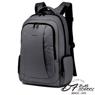 【DF BAGSCHOOL】高磅尼龍筆電可攜防盜款後背包(共4色)