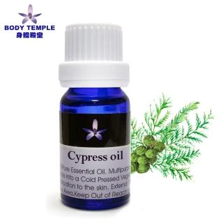 【Body Temple身體殿堂】絲柏芳療精油10ml(Cypress)