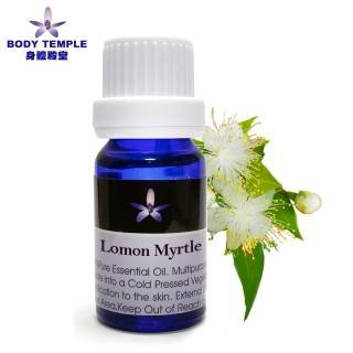 【Body Temple身體殿堂】檸檬姚金孃芳療精油10ml(Lemon Myrtle)