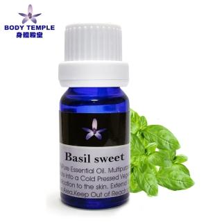 【Body Temple身體殿堂】甜羅勒芳療精油10ml(Basil Sweet)
