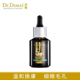 【Dr.Douxi 朵璽】杏仁酸精華液5%30ml(一代淨白煥膚系列)