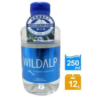 【WILDALP】奧地利天然礦泉水250ml*12瓶