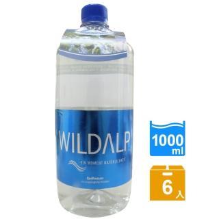 【WILDALP】奧地利天然礦泉水1000ml*6瓶