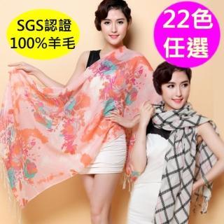 【I.Dear】12H速達-100%羊毛炫耀彩繪印花80支紗超大規格披肩/圍巾(22色)